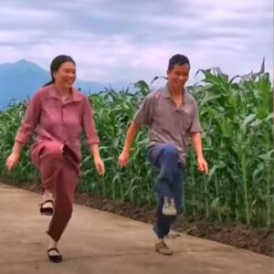 Rural Shuffle Dance